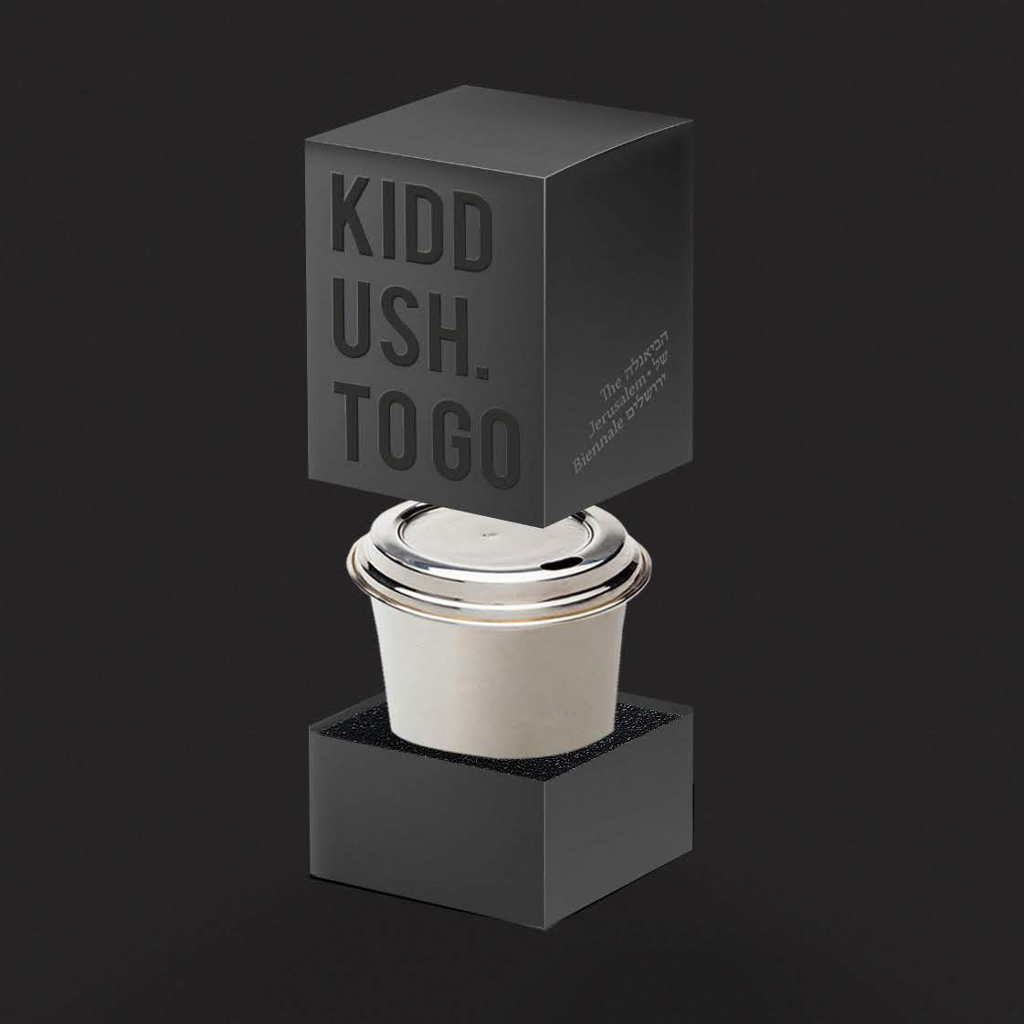 Kiddush To Go 2018 | Arik Weiss | Luz Art Los Angeles, CA