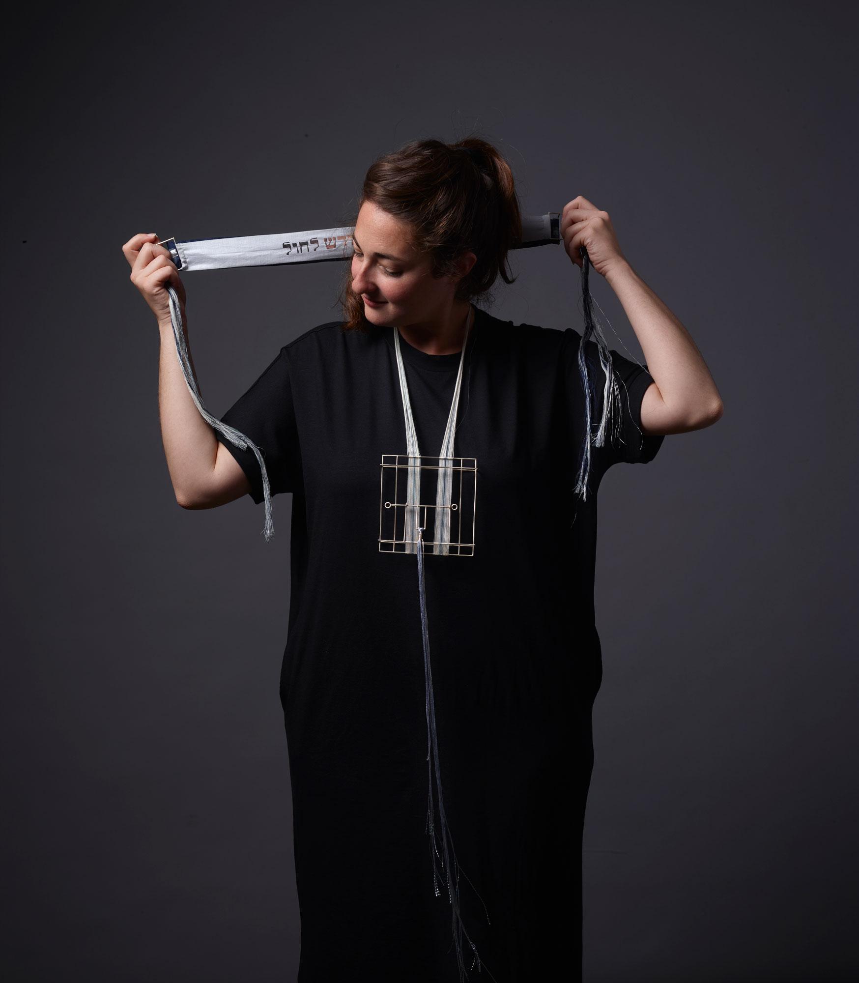 Ha Mavdil - Open Neck Piece 2017 | Tamar Paley | Luz Art Los Angeles, CA